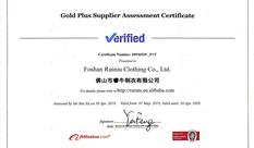 必维国际认证证书