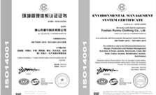 ISO9001&ISO4001证书