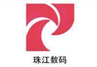 珠江数码:睿牛制衣专业的冲锋衣生产厂家!