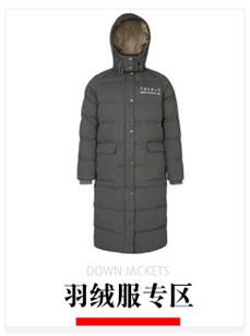 中国传媒大学定制羽绒服-长款羽绒服定制