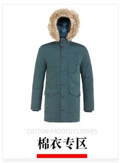 北京深圳广州羽绒服厂家定制生产男装棉服-睿牛制衣