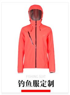 单层防风防雨户外运动服